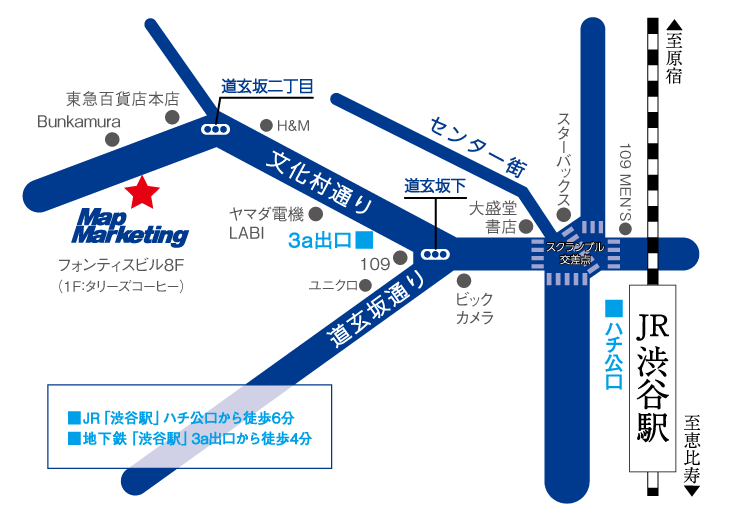 MapMarketing 新オフィス所在地略図