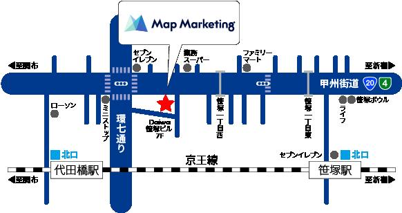 マップマーケティング株式会社 アクセスマップ