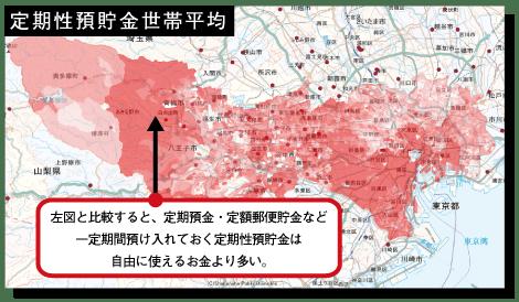東京都の定期性預貯金世帯平均(定期預金・定額郵便貯金など)の分布