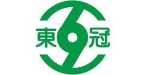 株式会社東冠(東冠グループ)