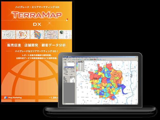 TerraMap DX