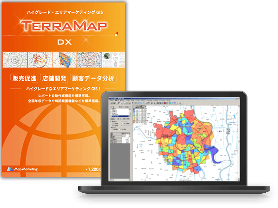 TerraMapDX 製品画像