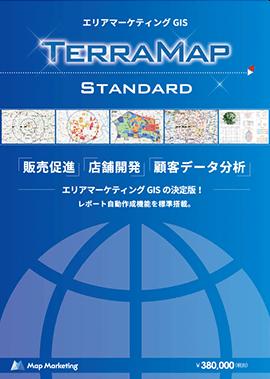 エリアマーケティングのテラマップ