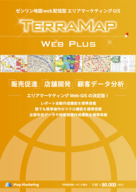 terra map web plus
