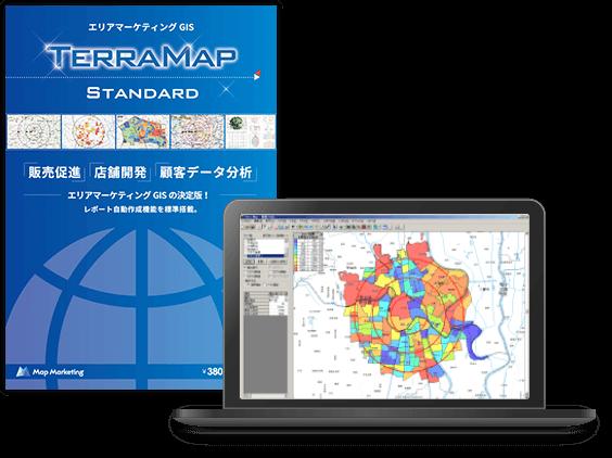 TerraMap Standard