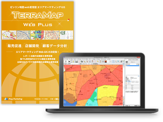 TerraMap Web plus