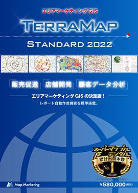 terra map standard