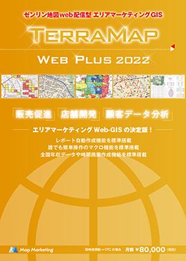 terra map web plus