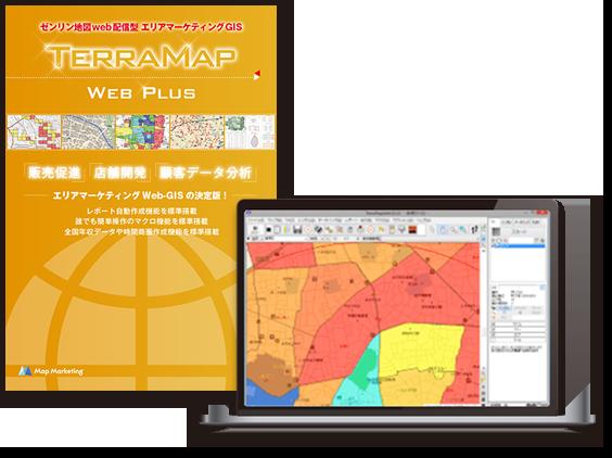 TerraMap Web
