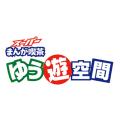 media_c_logo