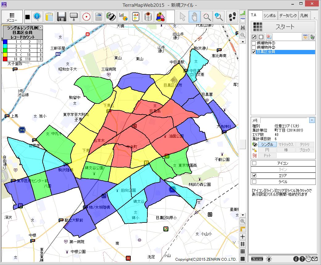 立地調査 画像2