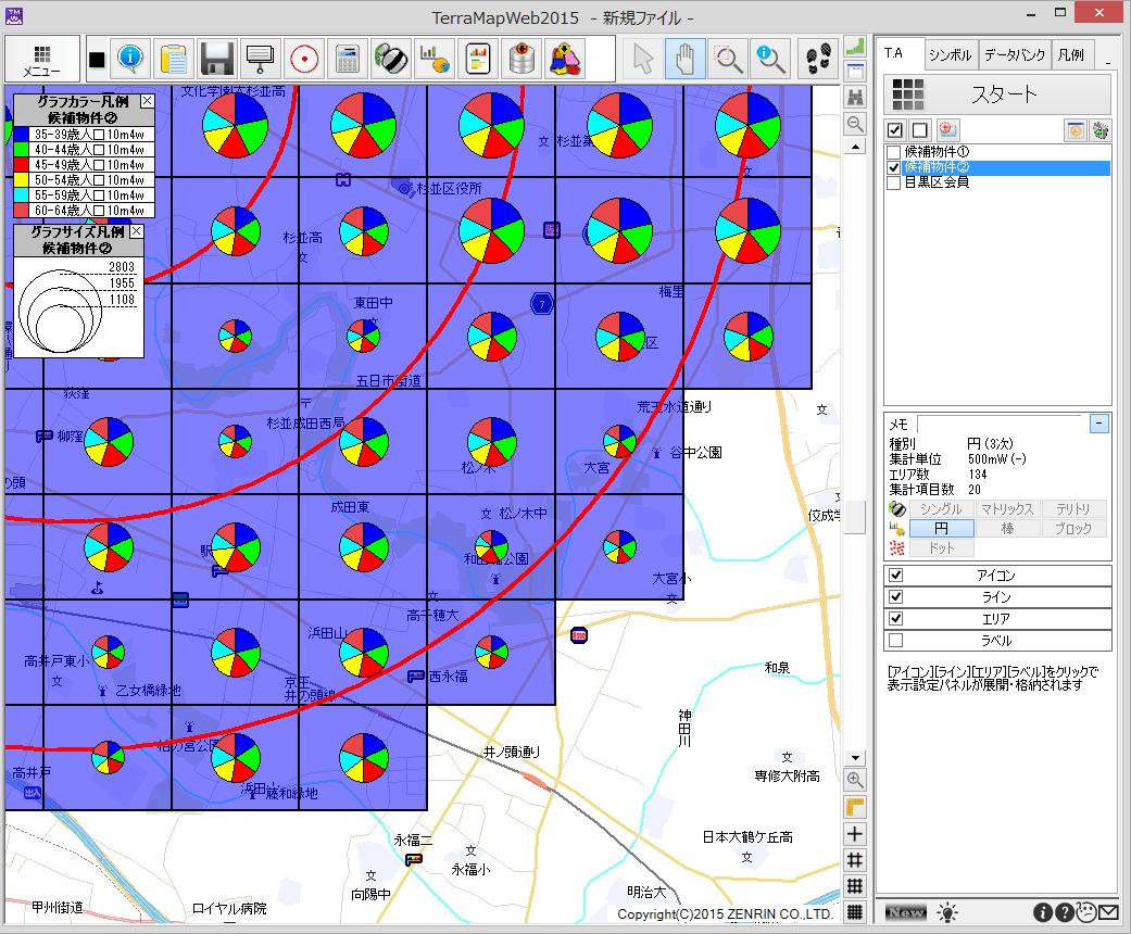 立地調査 画像3
